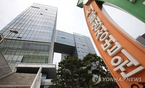 韩法院裁定教育部应公开国定历史教科书编写标准