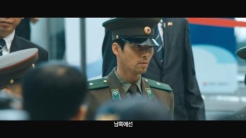 玄彬刘海镇联袂主演新片《共助》明年1月上映