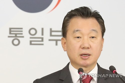 韩统一部否认非军事区公园项目涉总统亲信门