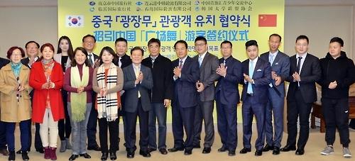 广场舞走向韩国 明年亮相光州边缘艺术节
