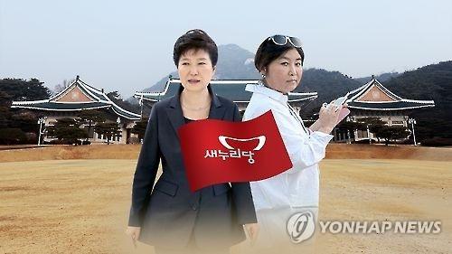 朴槿惠支持率4% 成韩最不得人心总统
