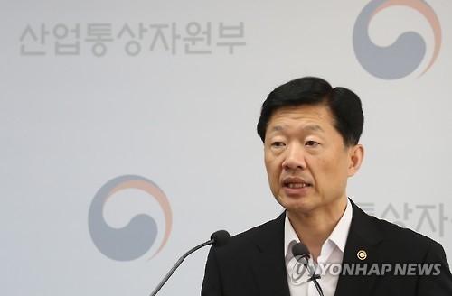 韩政府向中方传达对筑高动力电池业门槛的忧虑