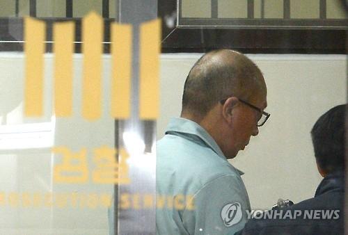 """韩检方起诉朴槿惠闺蜜""""红人""""车恩泽"""