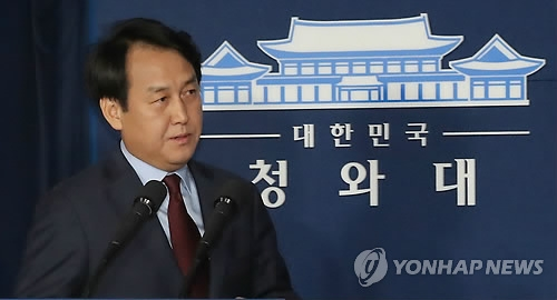 韩总统府称不取消历史教材统编制度