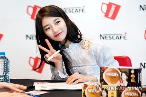 秀智将出演新剧《你睡着的时候》 和李钟硕搭戏