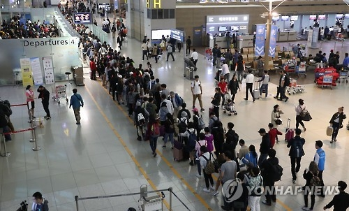 韩航空公司10月客运量同比增近一成