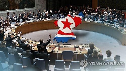 韩统一部:联合国新涉朝制裁将给朝方带去重大影响