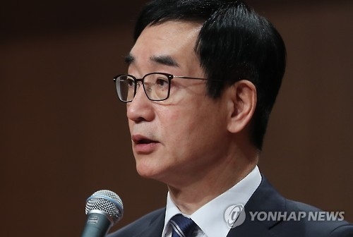 韩政府公开统编历史教材样本 建国日表述或引争议