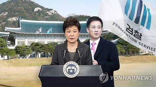详讯:朴槿惠辩护律师称总统29日无法当面受查