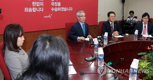 韩执政党伦理委将启动针对朴槿惠的惩处程序