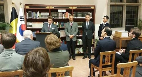 比利时鲁汶大学开设韩国学研究所