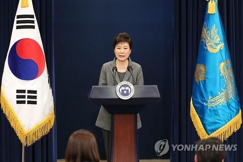 简讯:朴槿惠宣布愿提前依法卸任 全听国会安排