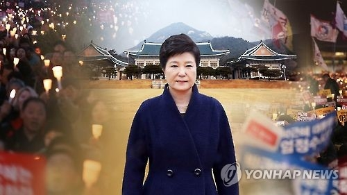 韩亲信门国政调查听证会陈述人名单出炉