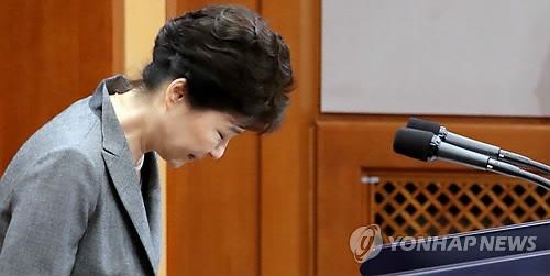 详讯:朴槿惠宣布愿提前依法卸任 全听国会安排