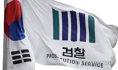 韩检方婉转反驳朴槿惠讲话:将按诉状行事