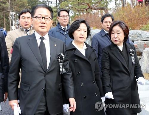 韩在野三党领袖明会晤商讨推迟弹劾总统日期