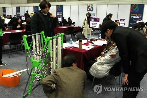 韩办贸洽会出口成交超亿美元