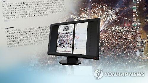 调查:亚太地区数字新闻消费韩国最活跃