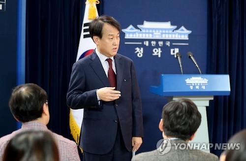 韩青瓦台重申总统卸任全听国会安排