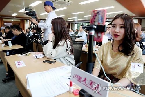 首尔市江南区政府邀10名中国网红做旅游推介