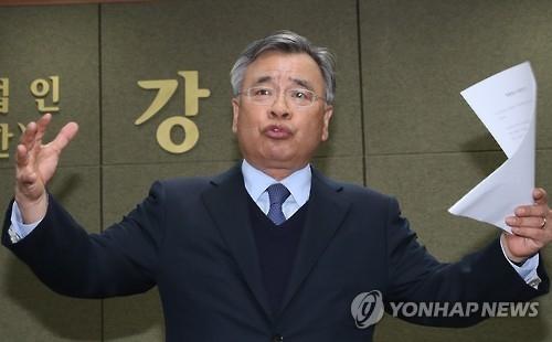 韩亲信门独立检察官:将根据法律原则办案