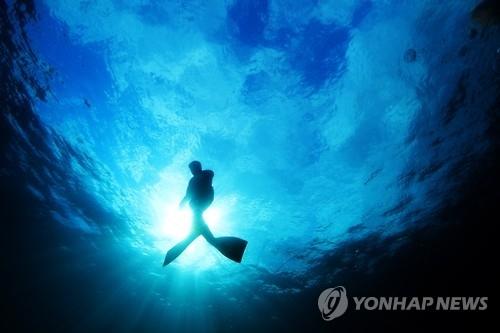 韩济州海女文化成功入选联合国教科文组织非遗名录