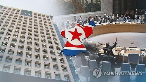 韩政府就联合国安理会通过新涉朝决议表欢迎