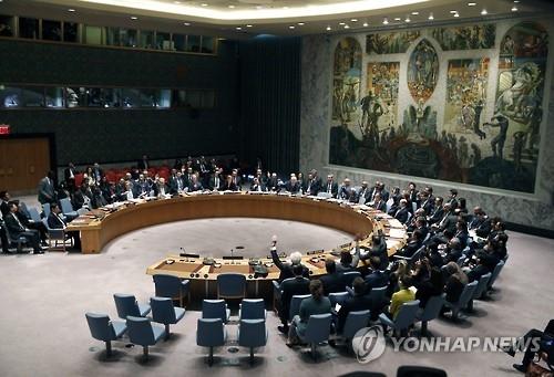 联合国安理会涉朝新决议限煤禁矿断出口财路