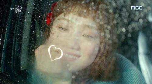 《举重妖精金福珠》画面截图(官网图片)