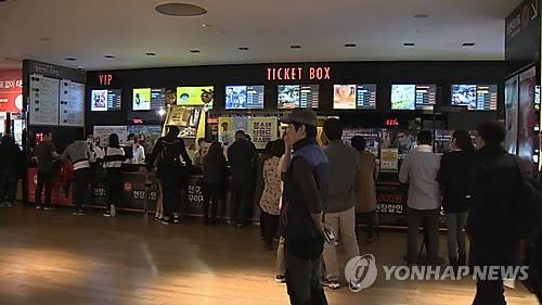 报告:韩影业就业拉动力两倍于汽车业