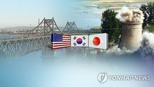 韩外长:韩美日基本会同时发布单边制裁方案 - 2