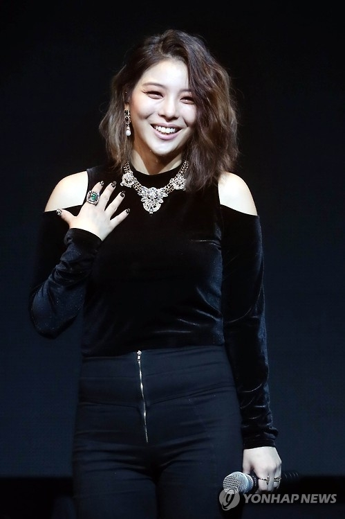 资料图片:歌手Ailee(韩联社)