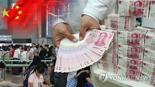 韩元人民币直接交易市场启动两年 信息不足待解决