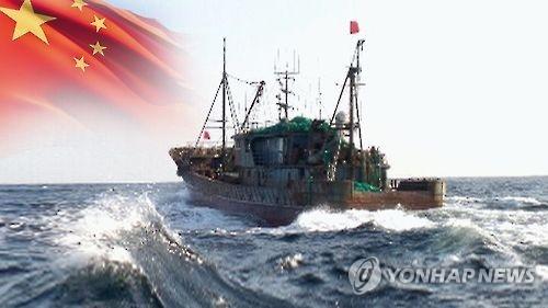 韩海警出动480吨拖船取缔非法捕捞中国渔船