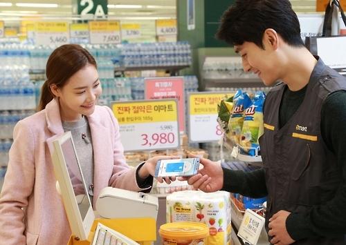 韩新世界集团所有门店今起支持三星智付