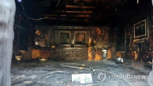 韩国前总统朴正熙故居发生火灾