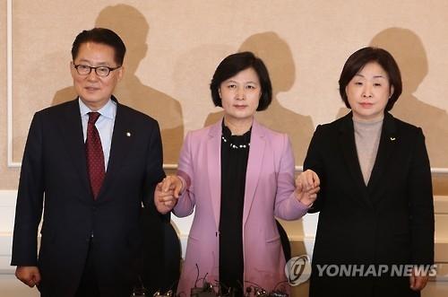 韩在野三党领袖未能就弹劾总统日期达成一致