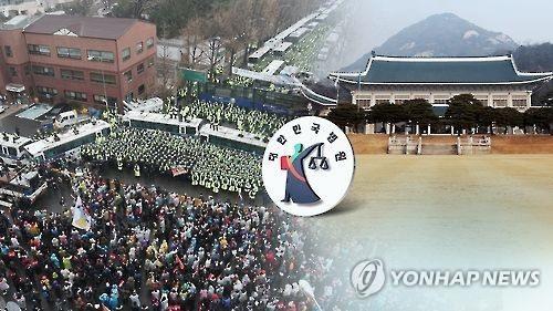 韩法院允许反总统游行队伍平日行进至总统府200米外