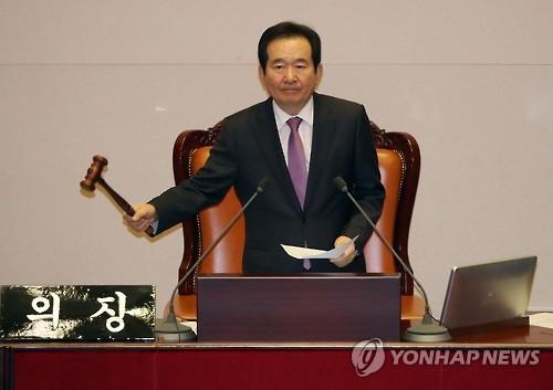 韩国国会通过2017年度预算案 总额同比增3.7%