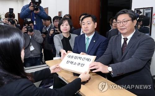 简讯:韩在野阵营171名议员共同发起总统弹劾案