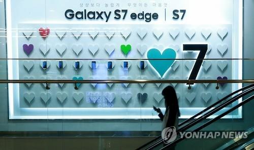 韩百强品牌出炉 三星GALAXY稳居第一