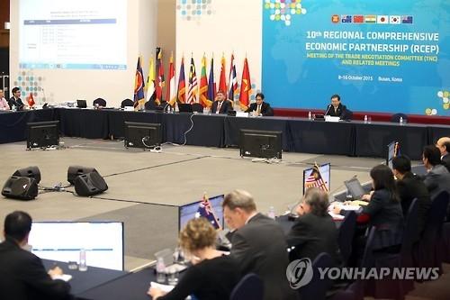 RCEP谈判明在印尼举行 韩方拟积极寻求折中案