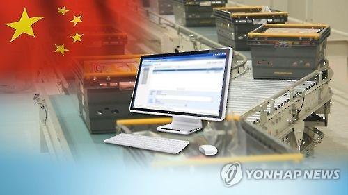 调查:中国买家海淘韩货人均单次消费1113元