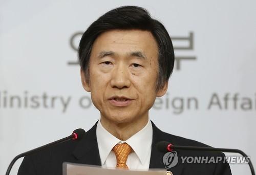 韩外长会晤IAEA总干事商讨朝核问题