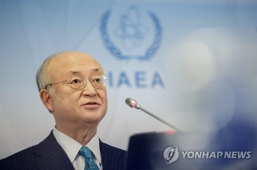 资料图片:IAEA总干事天野之弥(韩联社)