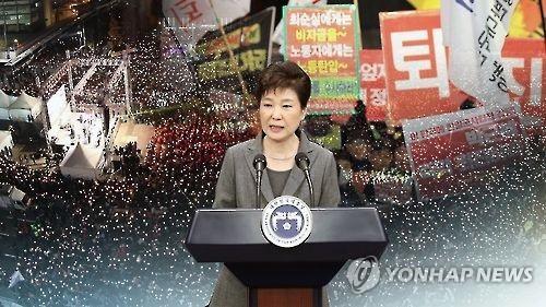朴槿惠或明后天谈话 是否明示卸任时间引关注