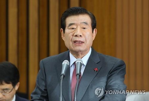 韩幕僚长称朴槿惠最新讲话可视为宣布提前卸任