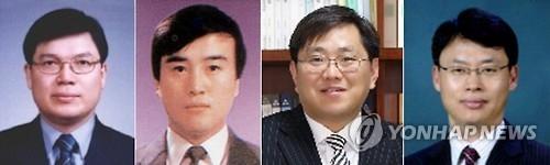 """朴槿惠任命调查""""亲信门""""的4名独立检察官助理"""