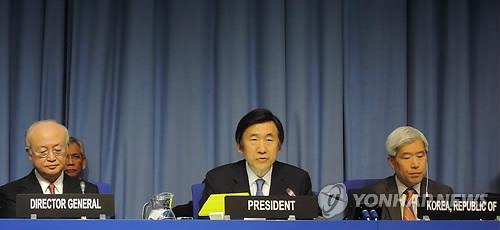 韩外长会晤全面禁核条约组织秘书长讨论朝核