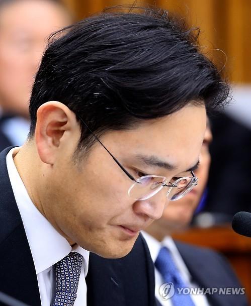 李在镕在国会上道歉。(韩联社)